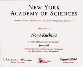 Нью-Йоркская Академия Наук