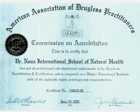 Американская Ассоциация Практиков по Естественным Медпрепаратам