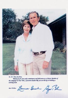 Лора и Джордж Буш