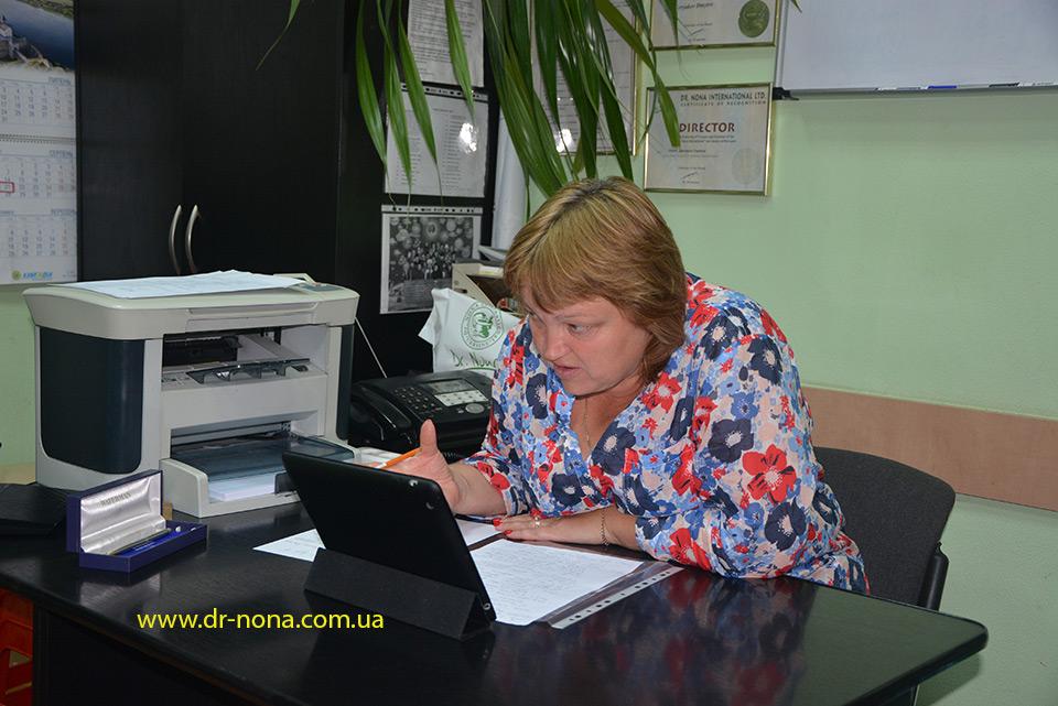 Скайп-приём с Доктор Нонной
