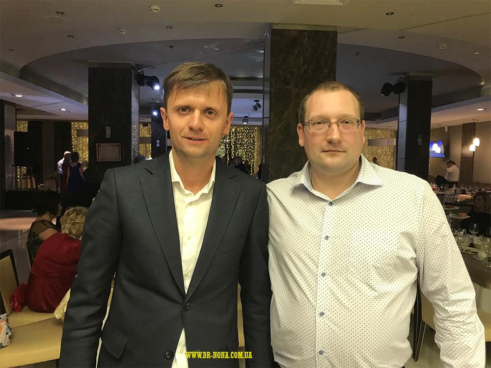 Зимний бизнес форум в Минске 2019
