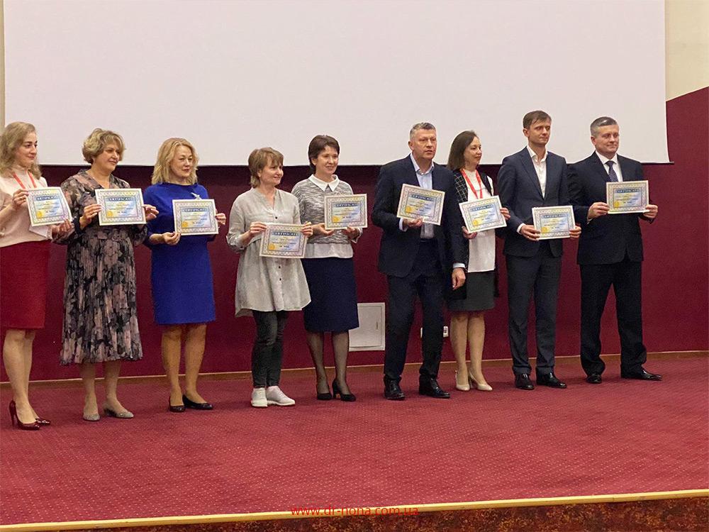 Зимний бизнес-форум в Москве 2020