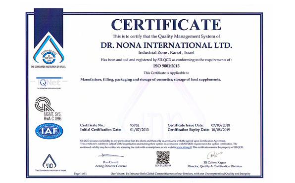 Сертификат ISO 9001:2015 компании Dr.Nona
