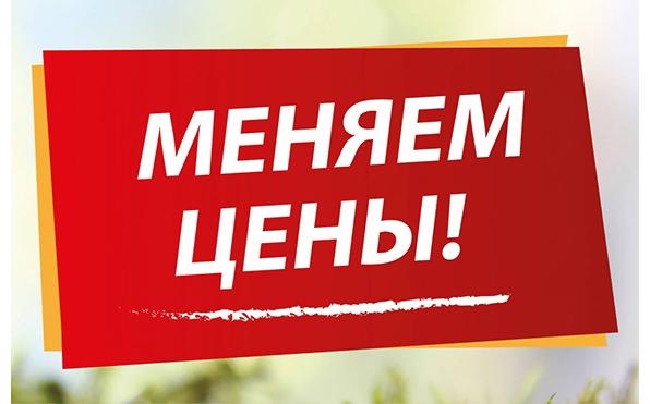 Изменение цен на препараты Dr.Nona в России