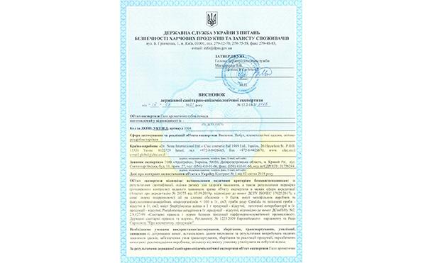 Губная помада NovaYa уже в продаже в Украине!