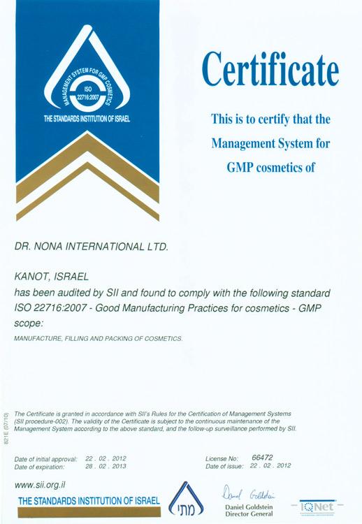 """Сертификаты GMP компании """"Dr.Nona International ltd"""""""