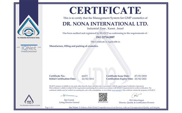 Сертификат GMP компании Dr.Nona