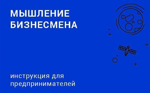 """Кинотренинг по фильму """"Оправдан за содеянное"""" 26.12.2019"""