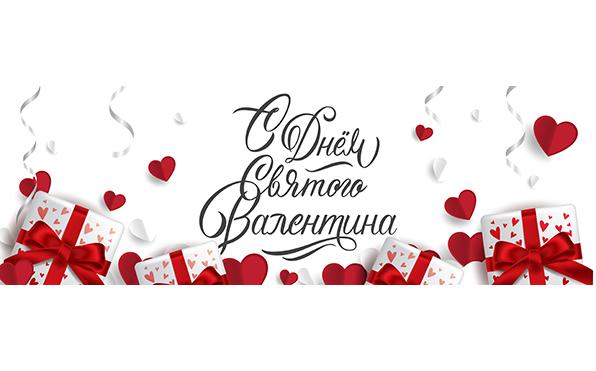 Конкурс в честь Дня Влюблённых!