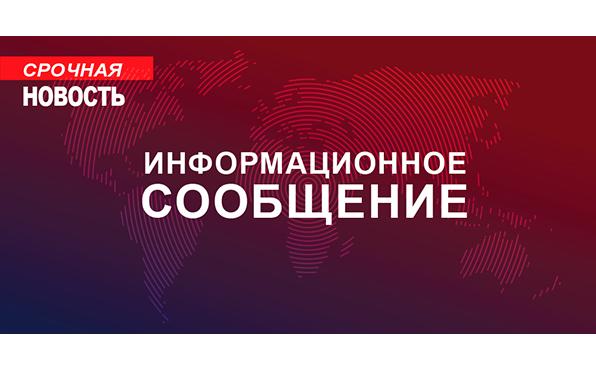 """Информационное сообщение для выполнивших промоушен """"Отдых 2020"""""""
