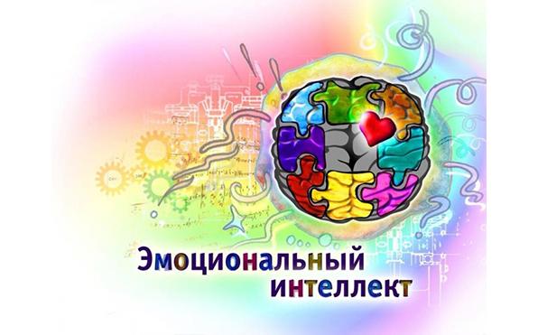 """Dr.Nona Live on Facebook: """"Эмоциональный интеллект и почему он определяет нашу жизнь?"""" 25.11.2020"""