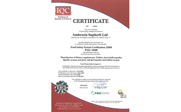 Сертифікат FSSC 22000 заводу Ambrosia Superherb Ltd